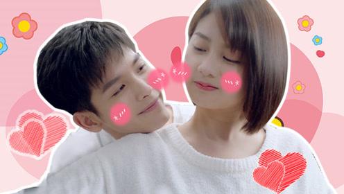 """《九千米爱情》""""不成熟夫妇""""强势发糖:不甜不要钱!"""