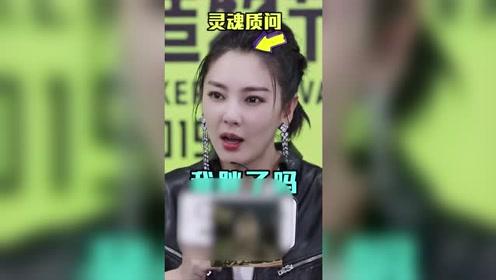 张雨绮:当你质疑女生胖的时候 你会收获一段rap