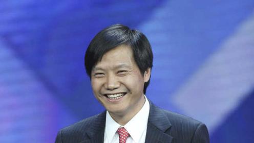 雷军最开心的两件事:小米北漂9年买房了,在500强公司上班了
