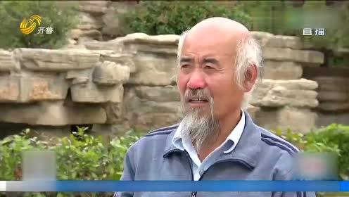 67岁绝活达人 铁头钢牙灵巧手