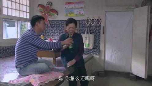 醉酒儿子醒来一看老母亲在喝酒,保证下次再也不喝了