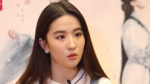 """有一种""""不公平""""叫刘亦菲,上帝吻了她的脸,却忘记给她腿开扇窗"""