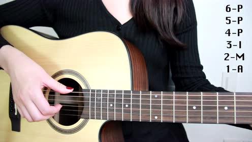 阿澜吉他教室04 拨弦