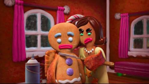饼干男为了摆脱女友,居然将女友踢下搅拌机,最终遭到报复!