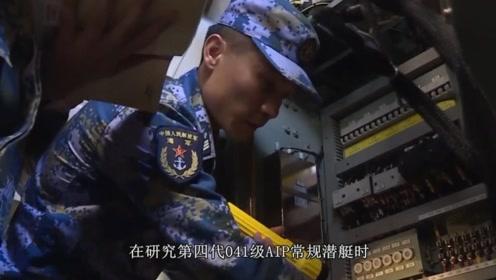 中船重工首席专家,我国正研制第四代潜艇,将是全球首艘量子潜艇