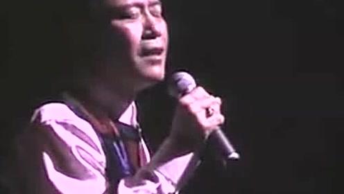 怀旧粤语金曲:罗文《几许风雨》现场版