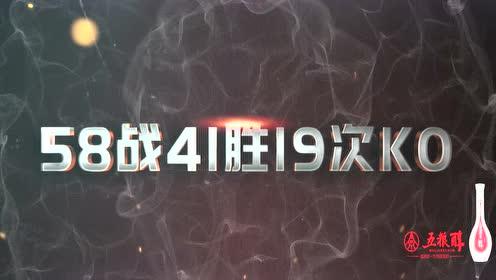 峨眉传奇40匈牙利站蒲东东带领中国军团征战匈牙利个人宣传片