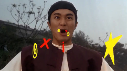 影视剧中的中文听力:中文十级才能听懂的台词,编剧在凑字数吗?