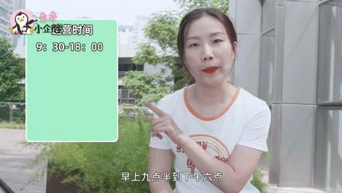广州长隆动物园的游玩全攻略!国庆出游首选这个景点