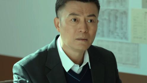 《激荡》速看7:林主任被顾亦雄匿名举报 陆江涛生气外出打工