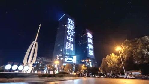 《故乡的云》湘潭延时形象片