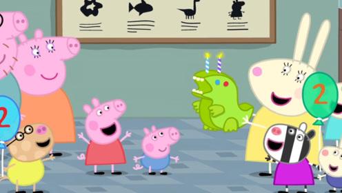 小猪佩奇准备给乔治办一个生日派对 猪妈妈也帮她 玩具故事