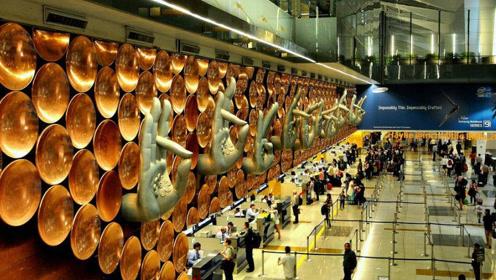 出乎意料!印度首都新德里机场竟然如此豪华,让人刮目相看