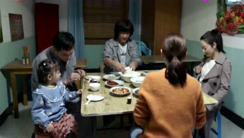 在远方:晓鸥和姚远一家三口吃饭,旧情人再见,气氛好尴尬