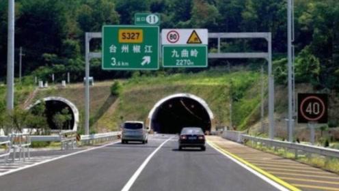 高速上这几种情况不能超车,要是还不注意起来,发生事故就晚了!