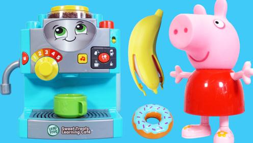 小猪佩奇的下午茶过家家玩具