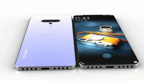华为5G概念新机:微打孔+五摄+4800毫安 华为将引领5G