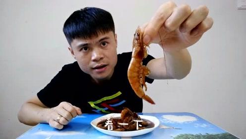 黄酒浸泡的虾,第一次吃是什么感觉,炒熟以后味道怎样