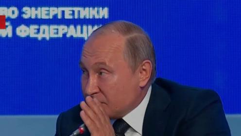 被问俄罗斯会不会干预2020美国大选?普京开玩笑:必须的呀!
