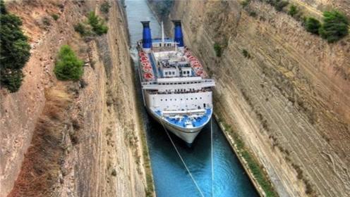 世界上最没用的运河,6公里开凿12年,最后却成了摆设
