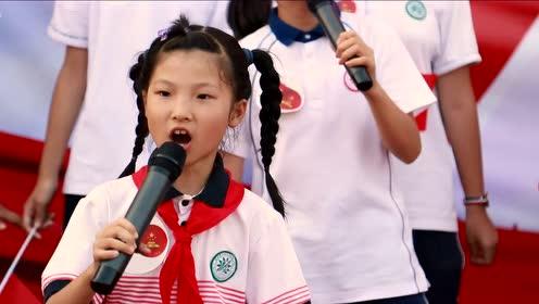 杭州第十四中学国庆快闪