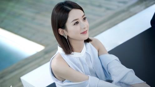 赵丽颖儿子名字曝光,冯绍峰与孩子互动太可爱,宝宝反应绝了!