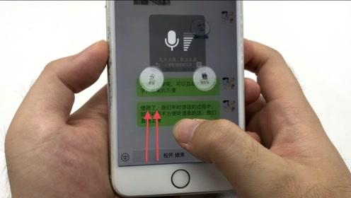 今天才知道,微信对话框向上滑动,有一个隐藏实用功能,涨知识了