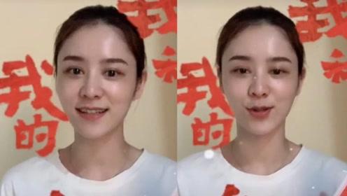"""林峯婚讯曝光后 """"新娘子""""张馨月首度晒唱歌视频"""