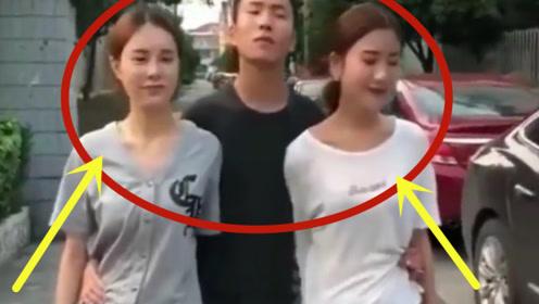同样是男人,为何你左拥右抱,不料镜头一转瞬间尴尬!
