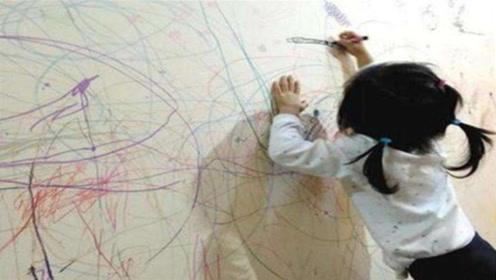 小妙招:墙上总被孩子乱画,教你一招,不用一滴水轻松去掉笔迹