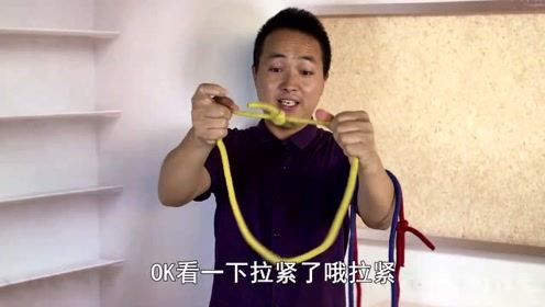 手轻轻一晃,绳子就能自动打结,小伙子这技术可以去撩妹了!