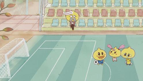 举行踢球比赛 豆乐一直踢不进 经过刻苦练习终于成为足球健将