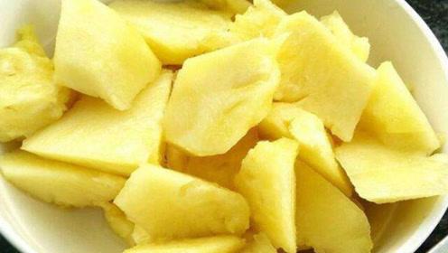 菠萝没事吃一点,改善血液循环还加速分解血栓