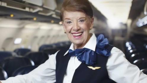 世界最老的空姐,82岁了还在飞机上,网友:现在长得还漂亮吗?