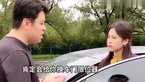 车门开关有异响?老司机教你一招,避免多花冤枉钱