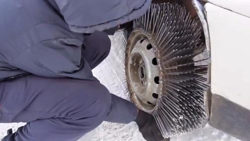 """3000颗钉子改装的""""钉子轮胎"""",一脚油门下去,太过瘾了!"""
