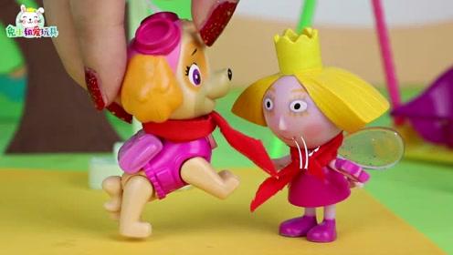 佩奇苏西正式成为少先队员 汪汪队教大家系红领巾 玩具故事