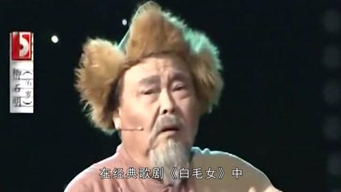 著名歌唱家柳石明去世一周年忌日,《一个美丽的传说》红了30年