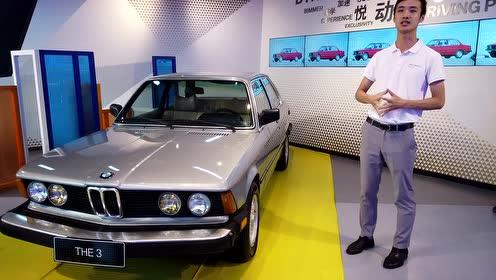 BMW上海体验中心第一代3系展示