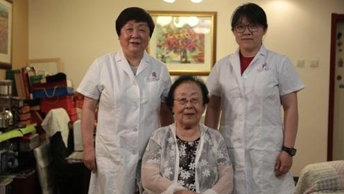 与新中国同梦 三代人医路同行七十年 救死扶伤守护初心