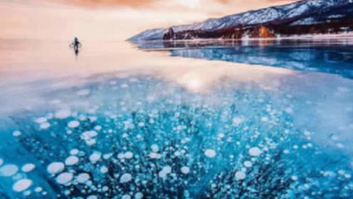 """世界第一""""美""""湖,却冰封了25万尸体,你的足迹或许已经印上!"""