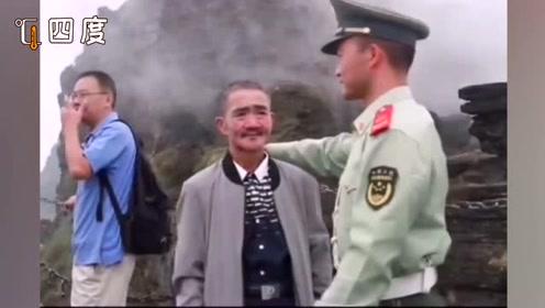 泪目!父亲不远千里看望执勤的儿子 默默站在他身边不肯离去