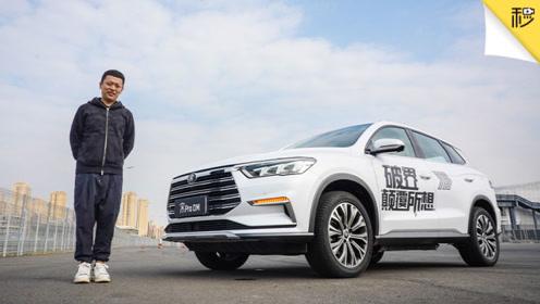 20万以内紧凑型SUV的新选择,全新比亚迪宋Pro DM版