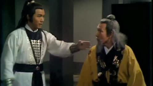 郭靖,现在不交出九阳正经,你还能活到大结局