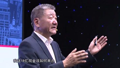 郑锦桥:如何在全球资产配置方面,去寻找到一个对我们有利的措施方法?