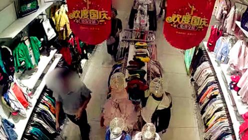 """重庆一服装店现""""抢结账""""骗局 一男一女抢着付钱绕晕收银员"""