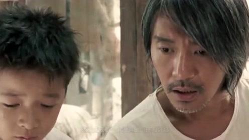 3分钟看完《长江7号》,穷困的父亲在垃圾堆捡到玩具,星爷出场瞬间泪目