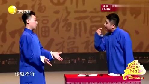 张番用high歌唱绕口令,太有才了,观众爆笑