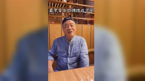 南京的很多80后90后都吃过这位爷爷的盐酥鸡,南京第一家