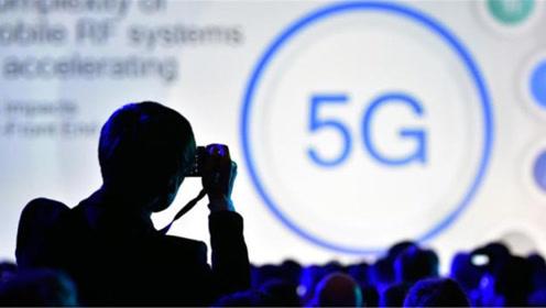 """""""为推广5G,4G降速""""?工信部约谈三家运营商,真相竟是这样"""